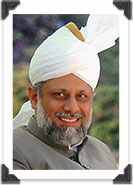 Photo of Mirza Masroor Ahmad
