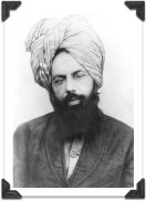 Photo of the Promised Messiah